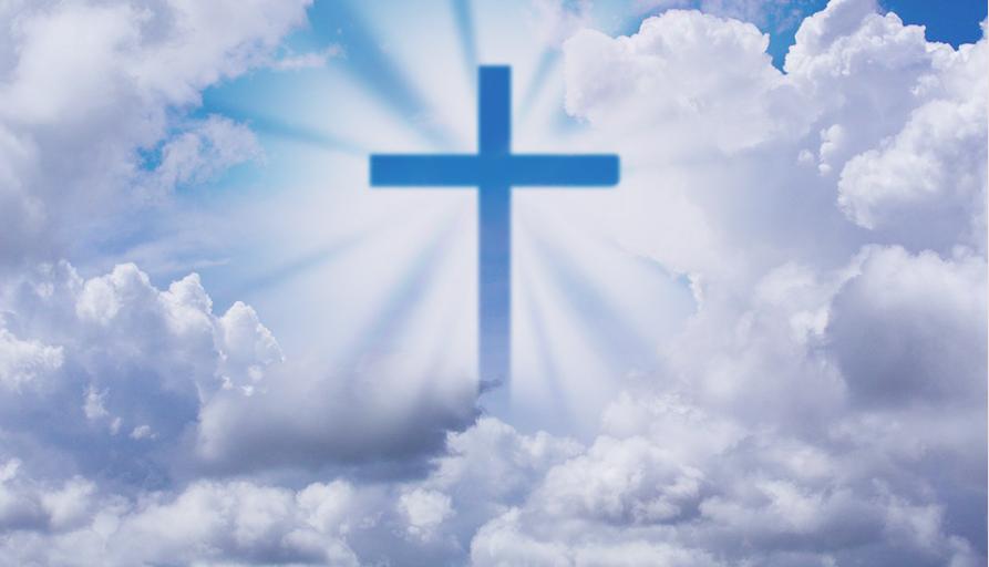 Vivre au nom du salut – Homélie du Vendredi de la 18è semaine du Temps ordinaire, 07.08.2020 Année A